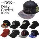 DGK キャップ ディージーケー CAP スナップバックキャップ Dirty Ghetto Kids 帽子 スケートボード スケボー ストリート系 ファッショ…