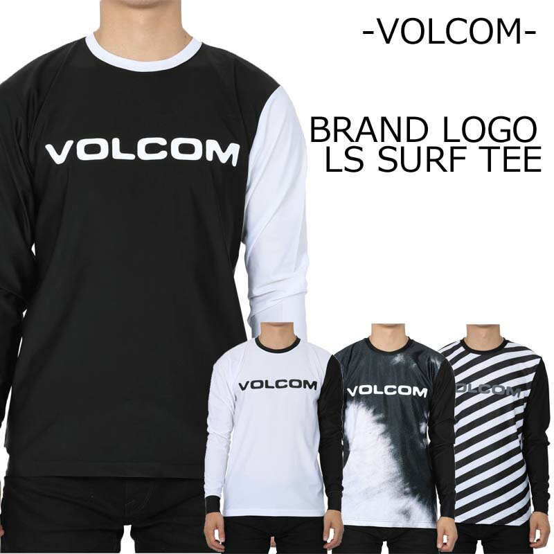VOLCOM ラッシュガード ボルコム BRAND LOGO LS SURF TEE ロングスリーブ 長袖ラッシュガード [サーフィン プール 海水浴 日焼け防止] 正規品