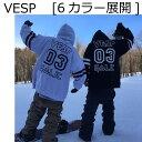 15-16 ベスプ パーカー VESP HALIC HOODY スノーボード フーディー (VPMS15-05) SNOWBOARD パーカー