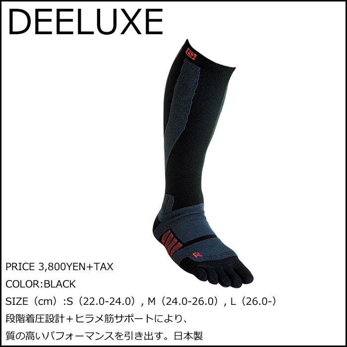 DEELUXE ディーラックス THERMO SOCKS EVO FIVE スノーボード ソックス 5本指 靴下 SOCKS スノボー 小物 ※メール便可