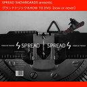 再入荷※ 17-18 SPREAD DVD スプレッド スノーボードDVD NOW OR NEVER グラトリ DVD グランドトリック & HOW TO DVD