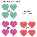 CRABGRAB デッキパッド クラブグラブ MINI HEART STOMP PAD 滑り止め スノボー カワイイ 可愛い ハート ※メール便可