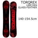 18-19 トルクレックス ユニコーングラスフェザー TORQREX UNICORN GLASSFEATHER スノーボード 板 スノボー SNOWBOARD グラトリ