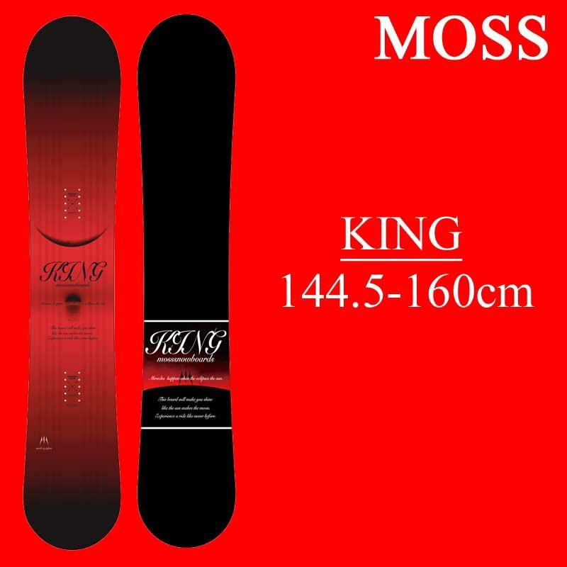 18-19 MOSS KING モス キング スノーボード 板 スノボー MOSS SNOWBOARD 予約商品