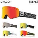 ドラゴン ゴーグル 18-19 DRAGON NFXS スノーボードゴーグル SNOWBOARD GOGGLE ジャパンフィット ジャパンレンズ スノボー 人気モデル …