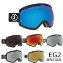 エレクトリック ゴーグル 18-19 ELECTRIC EG2 スノーボードゴーグル SNOWBOARD GOGGLE アジアンフィット スノボー 国内正規品