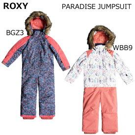 18-19 ROXY キッズ ロキシー スノーウェア 子供用 上下セット PARADISE JUMPSUIT スノーボード スキー 雪遊び KIDS