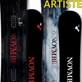 19-20 ノベンバー ARTISTE NOVEMBER アーティスト スノーボード 板 スノボー SNOWBOARD スノボー