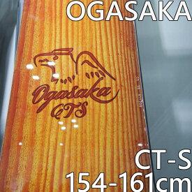 19-20 オガサカ CTS スノーボード OGASAKA CT-S 小賀坂 SNOWBOARD シーティーエス メンズ レディース スノボー 板 国産