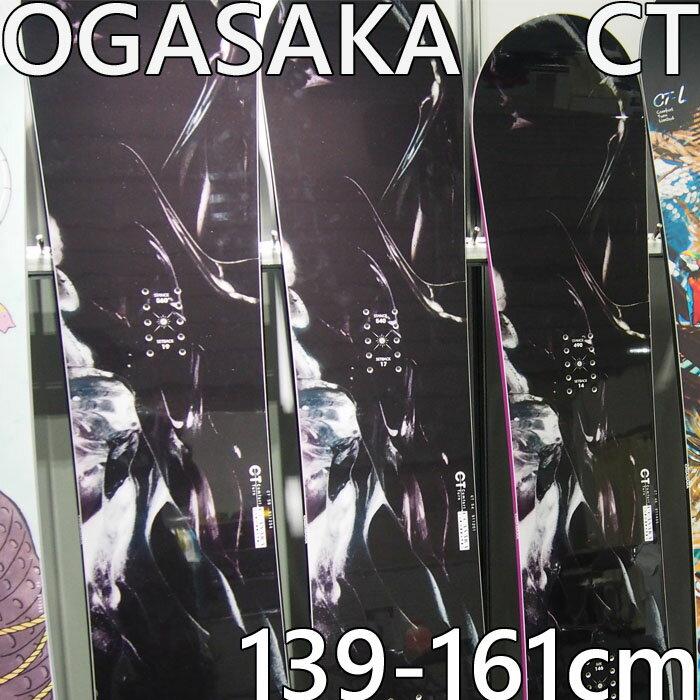 19-20 オガサカ CT スノーボード OGASAKA CT 小賀坂 SNOWBOARD CT メンズ レディース スノボー 板 国産