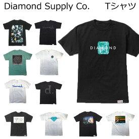 Diamond Supply Co. ダイヤモンドサプライ Tシャツ Tシャツ TEE SHIRT スケボー ストリート系ファッション スケーター スケートボード #30th