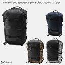 コロンビア columbia リュック バックパック サードブラフ30Lバックパック Third Bluff 30L Backpack 鞄 BAG バックパック 人気 PU8244…
