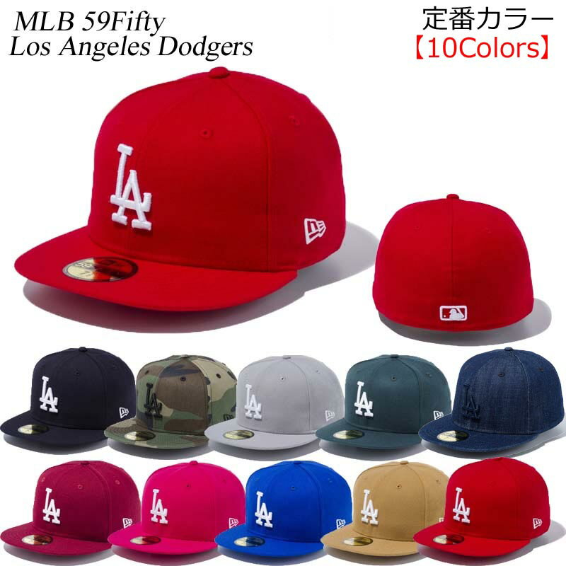 ニューエラ キャップ ロサンゼルス ドジャース NEWERA MLB 59FIFTY CAP LOS ANGELES DODGERS メジャーリーグベースボール 野球チーム NEW ERA ※MLB