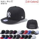 ニューエラ キッズ キャップ NEWERA MLB KID'S YOUTH 9FIFTY CAP ニューヨークヤンキース LAドジャース 子供用 帽子 キッズ スナップバ…