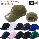 カーキ ニューエラ キャップ ミニロゴ シンプル NEWERA 9TWENTY CLOTH STRAP MINI LOGO 920 CAP メンズ レディース カ…