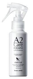 A2Care 除菌消臭剤 100mlスプレー ミニトリガー