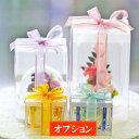 【オプション】リボン掛け 光るバラ対応・クリアケース付き商品対応