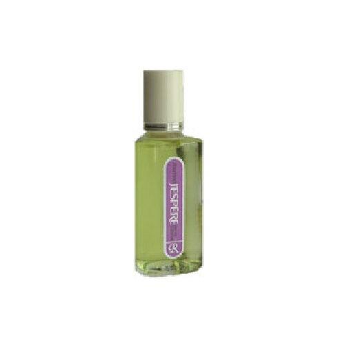 資生堂 オ−デコロン ジェスペール R 20ml (紫) 箱なし SHISEIDO ミニ香水 【fs フレグランス】【レディース 女性用】