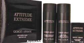 A55 Giorgio Armani Attitude Extreme Discovery Kit Mini Perfume Set