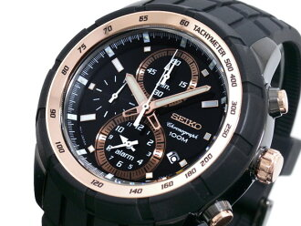 Seiko SEIKO watches chronograph alarm SNAD88P1