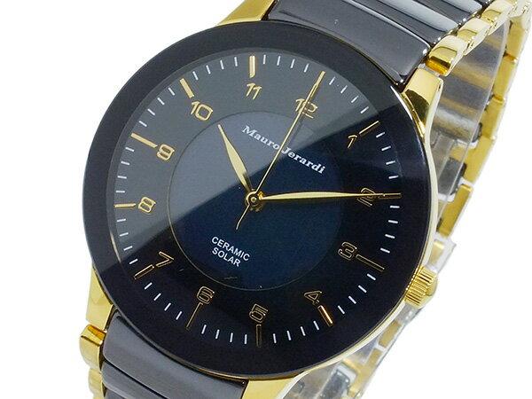 マウロ ジェラルディ MAURO JERARDI セラミック ソーラー メンズ 腕時計 MJ043-1