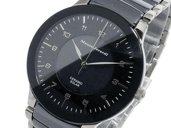マウロ ジェラルディ MAURO JERARDI セラミック ソーラー メンズ 腕時計 MJ043-2