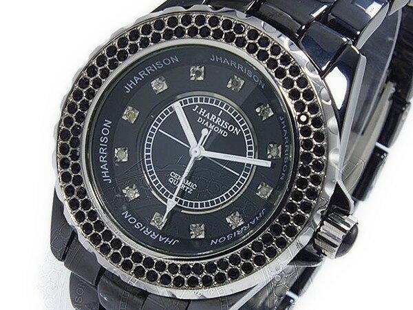 ジョンハリソン JOHN HARRISON ソーラー メンズ 腕時計 JH-012BK