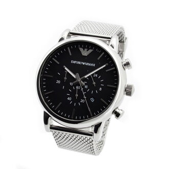 Emporio Armani Luigi quartz Chrono mens watch AR1808
