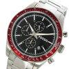 Fossil FOSSIL chronograph quartz men's watch BQ2086 black