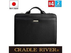 クレイドルリバー CRADLE RIVER ブリーフバッグ メンズ 22294 ブラック