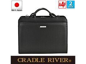 クレイドルリバー CRADLE RIVER ブリーフバッグ メンズ 22295 ブラック A4 日本製