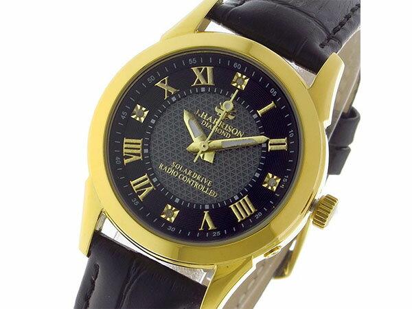 ジョンハリソン JOHN HARRISON ソーラー 電波 クオーツ レディース 腕時計 JH-085LGB ブラック