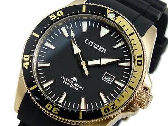Citizen Citizen ecodrive divers watch BN0104-09E