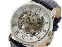 モントレス MONTRES スケルトン 自動巻き メンズ 腕時計 MC-68217-WW ホワイト×シルバー ブラック レザーベルト