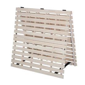 DA すのこベッド 折りたたみ 折りたたみベッド 二つ折り天然桐すのこベッド【シングル】 宅配便RSL