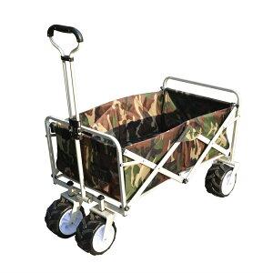 DA キャリーワゴン 折りたたみ 自立可 超大直径タイヤ 洗える 耐荷重100kg 頑丈 子供 96L大容量 持ち運び便利 キャリーカート 台車 アウトドア キャンプ用品 宅配便RSL