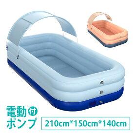QD 210cm*150cm*140cm プール ファミリープール 家庭用プール ブルー 子供 水遊び 深い 深め 熱中症 対策 小型 長方形 丈夫 夏 おもちゃプール宅配便