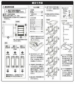 シーズユニット5段ハンガー付(お好きなカラーをお選び下さい)引出し収納便利服棚きれいタンス物入れキャスター付一人暮らし部屋スペース
