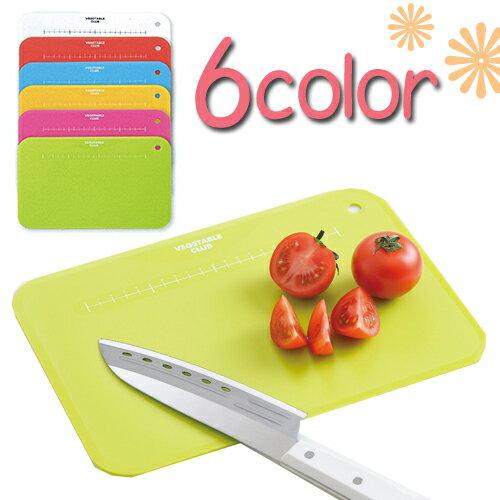 まな板 カッティングボード かわいい カッティングボードS ボード 野菜 包丁 キッチン 台所 調理 母の日 一人暮らし 便利 送料無料