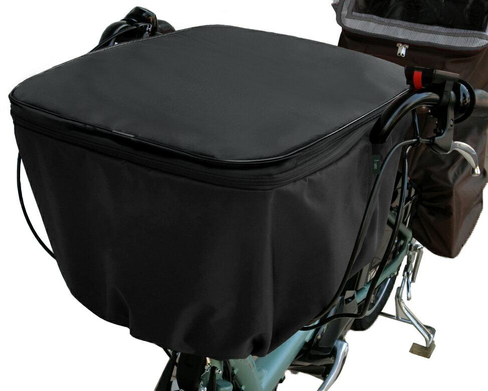 かごカバー 自転車 前後兼用 日本製【HIRO自転車 大型かごカバー前後兼用 】テフォックス生地(テフロン加工)オールブラック前乗せ据え付け型チャイルドシートをかごに付け替えた際にも!! SBC1603BA-BK-BK