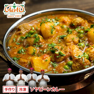 The texture of minced meat is a specially processed soybean Curry electric car (250 g) soy!
