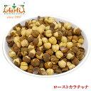 ローストカラチャナ 3kg 常温便,豆,Roasted Chana Dal,ロースト皮付きヒヨコ豆,ひよこ豆 送料無料