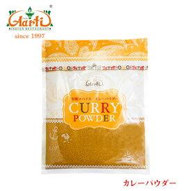 選べる オリジナルカレーパウダー(400g) Aarti Original Curry Powder レシピ付き 業務用 スパ活 インドカレー ドライカレー スパイス 神戸アールティー 時短カレー あさイチ お買い得 大容量 通販