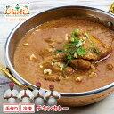 送料無料 チキンカレー 250g×10個 神戸発の人気カレー 大きめチキンの濃厚な旨みが病みつき 本場インドのレシピで調…