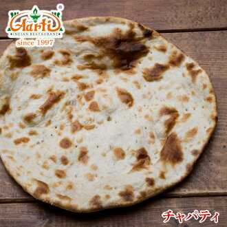 In the order of chapati (1 piece) total of 10,000 yen or more