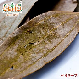 月桂樹印度生產 / 忒斯煒鈞 10 克 / 約 20 件超過 14,000 日元