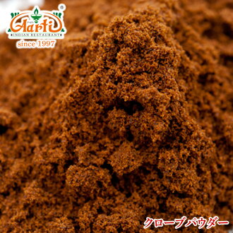 Clove powder 10 kg