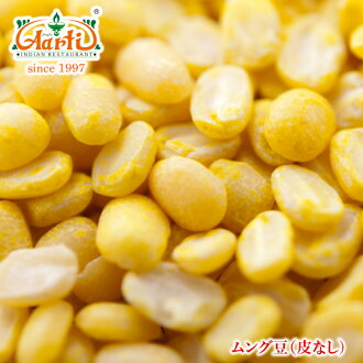 Skinless mung beans 1 kg/1000 g ¥ 14,000 more than in
