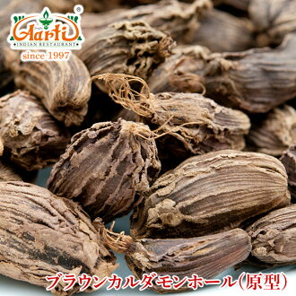 Brown cardamom Hall 10 kg