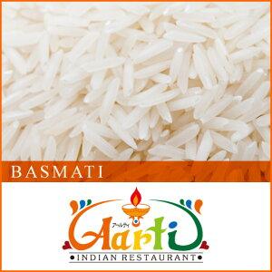 バスマティライス コヒヌール 10kg(1kg×10袋) インド産Basmati Rice KOHINOOR Aromatic Rice ヒエリ 米 香り米 バスマティーライス 香米